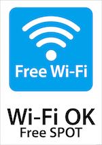 市民会館内では 無料でご利用頂ける 無線LANを 提供しております 無線LANの ロゴマークを イメージで表示しています